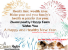 Happy & Healthy New Year
